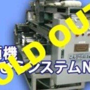 it-00808-0-300x168