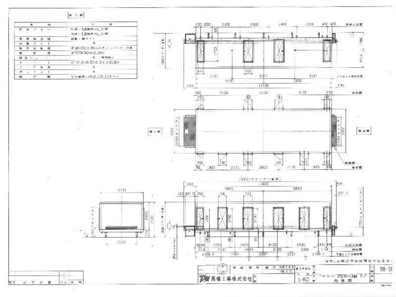 IT-02401-0