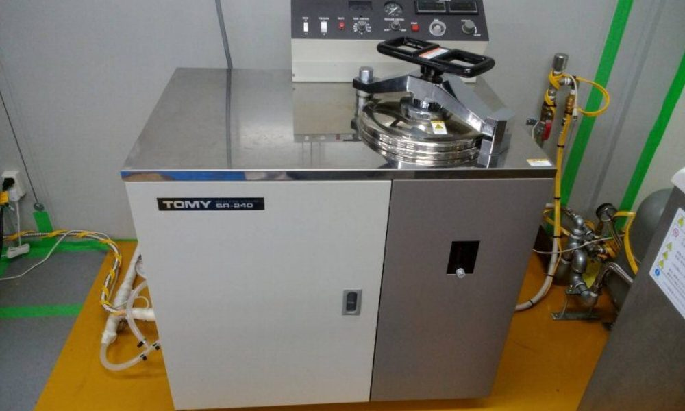 IT-02455-0