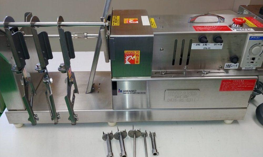 IT-02490-0