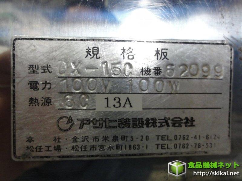 IT-02362-9