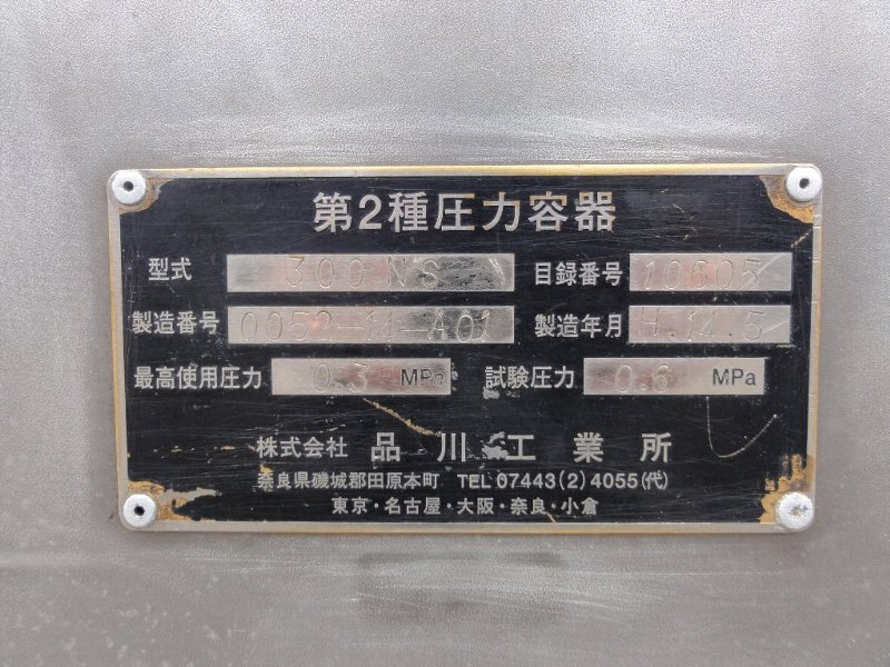 IT-02371-12