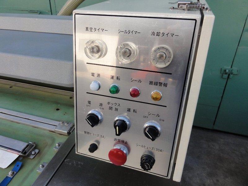 IT-02400-5