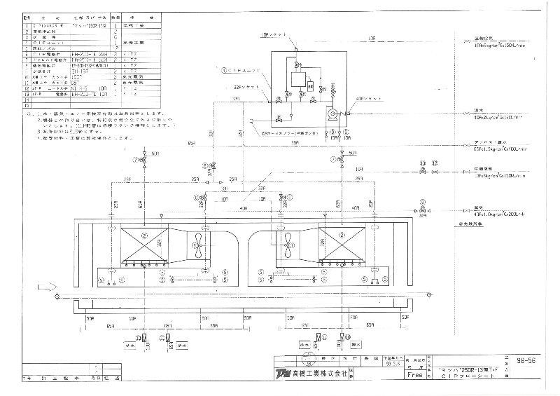 IT-02401-6