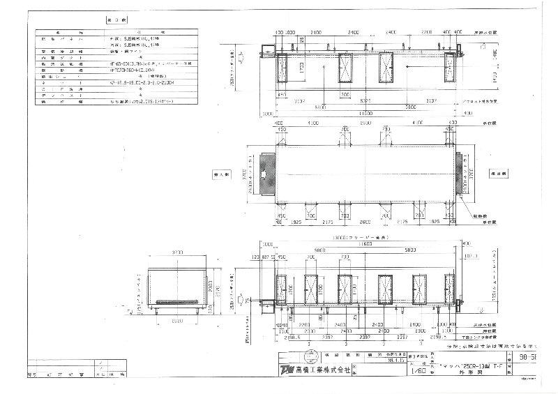 IT-02401-7