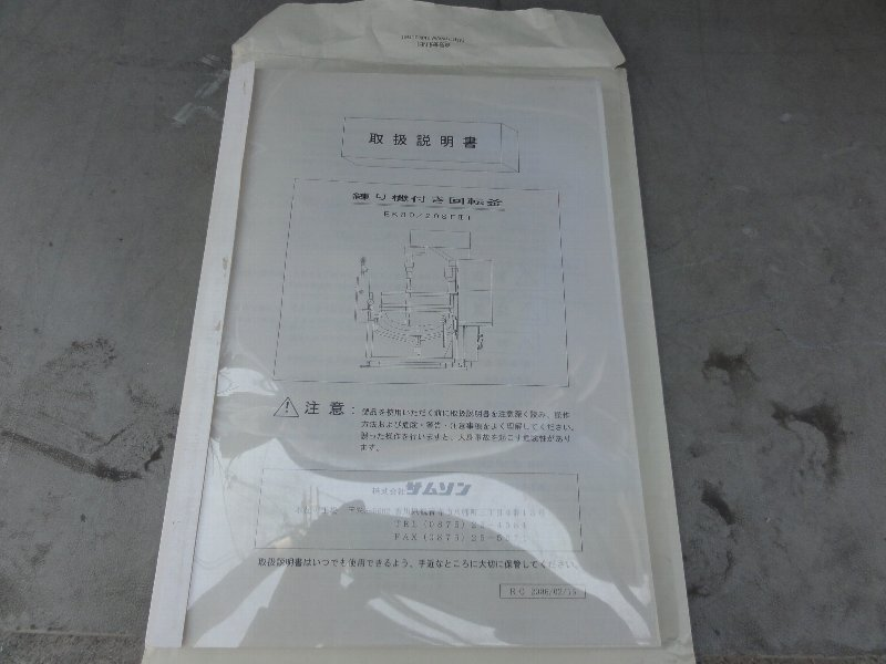IT-02408-12
