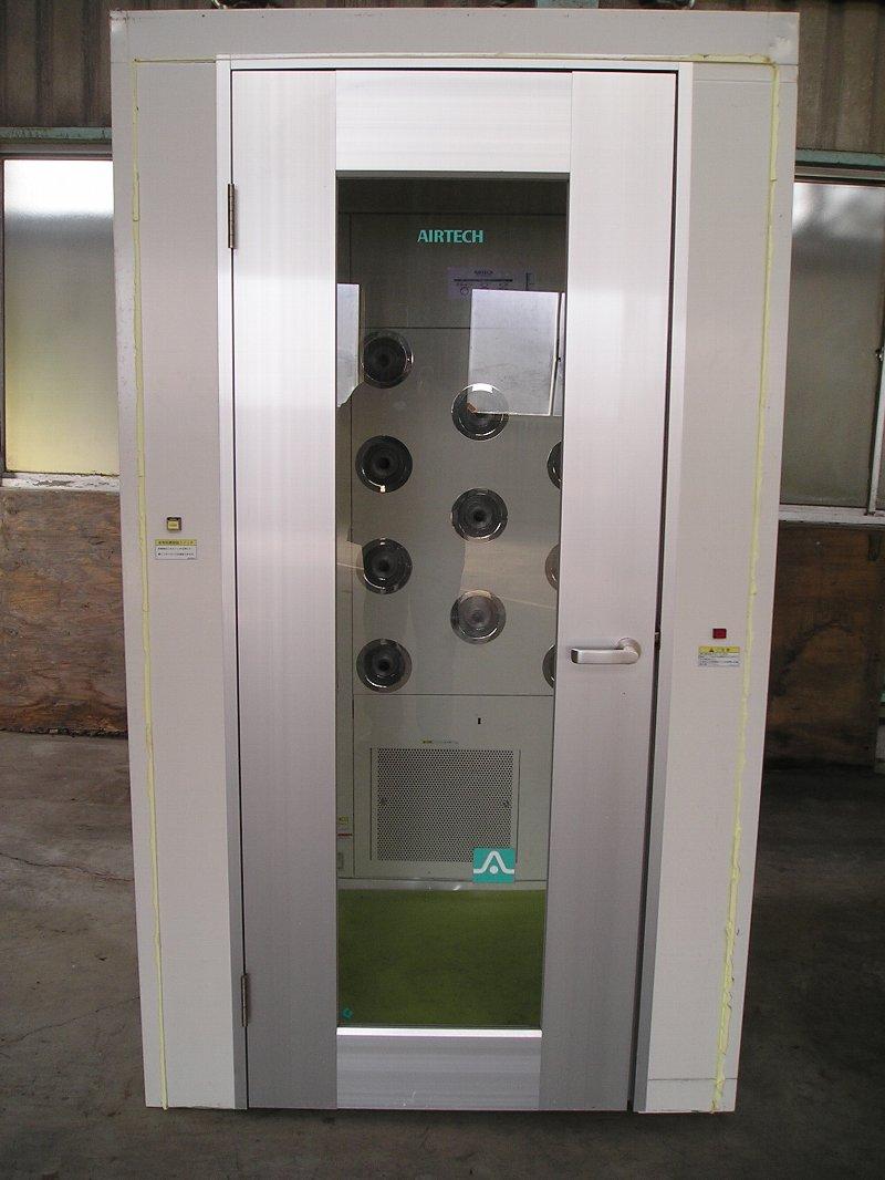 IT-02409-0