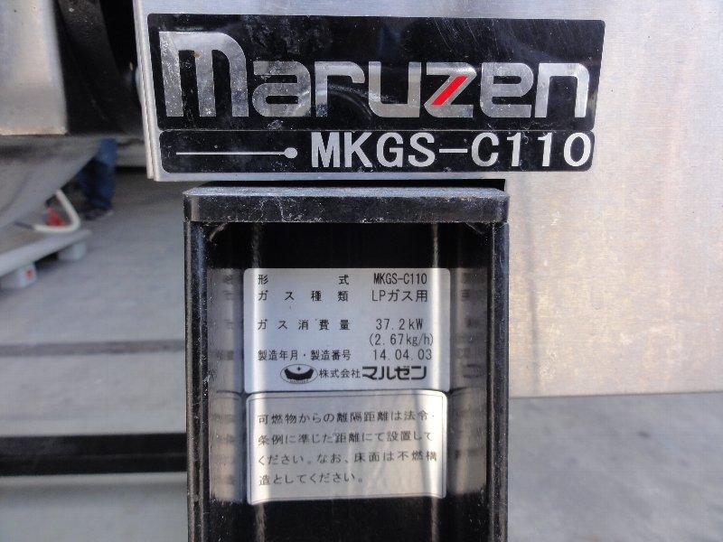 IT-02410-4