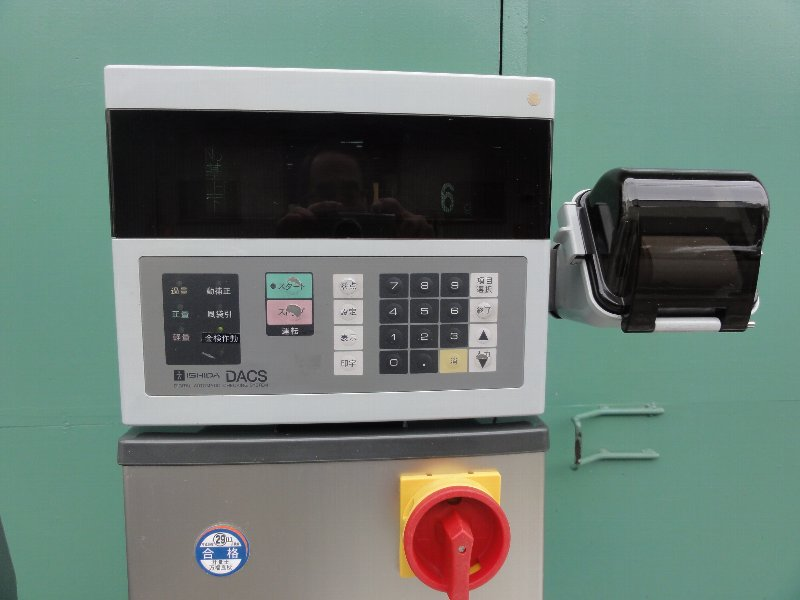 IT-02415-4