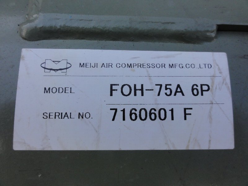IT-02416-6
