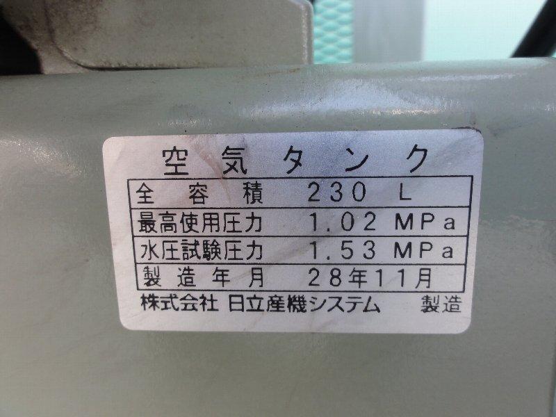 IT-02416-7