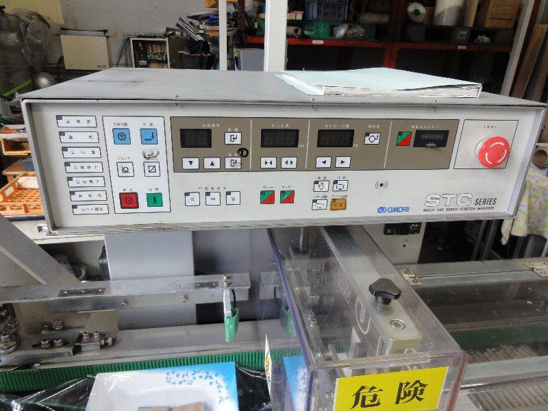 IT-02419-3