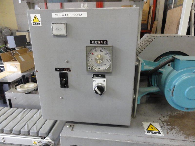 IT-02419-7