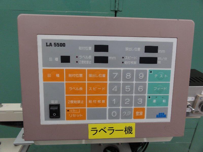 IT-02422-4