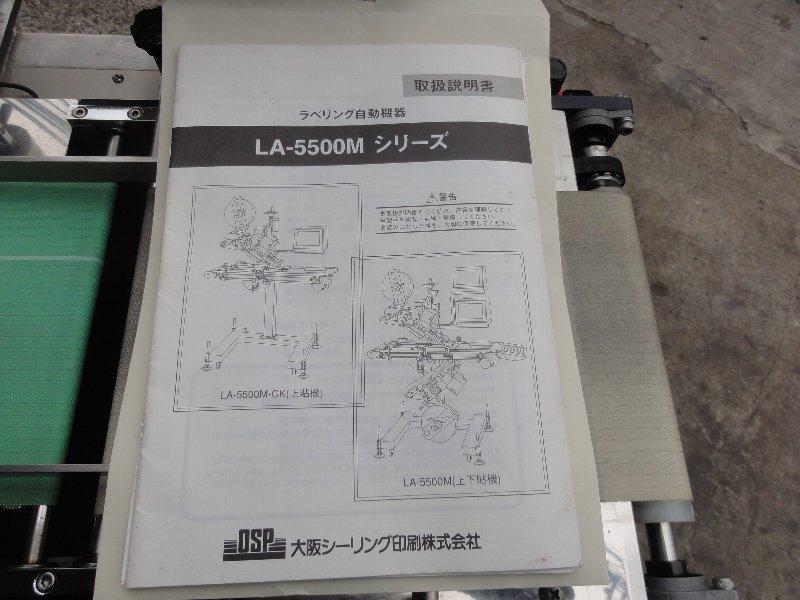 IT-02422-8
