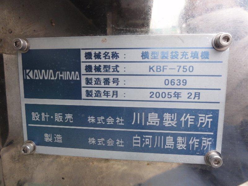 IT-02423-8