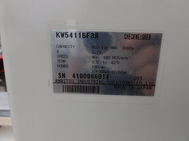 IT-02425-8