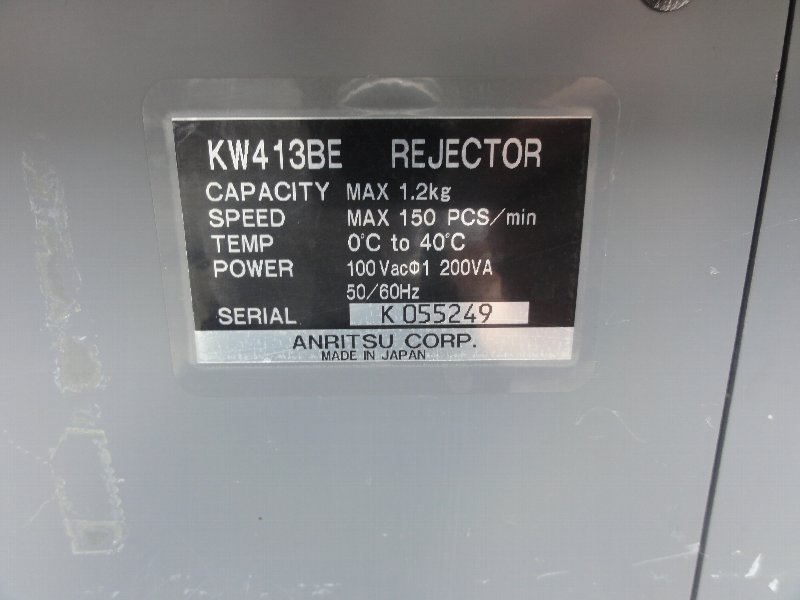 IT-02425-9