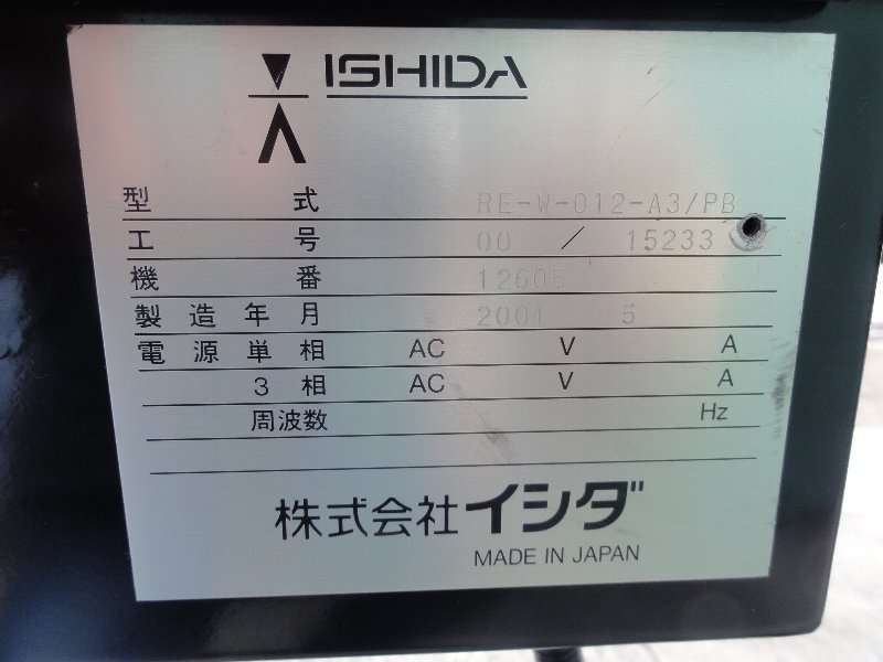 IT-02427-8