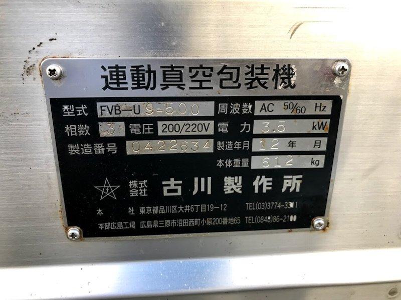 IT-02430-7