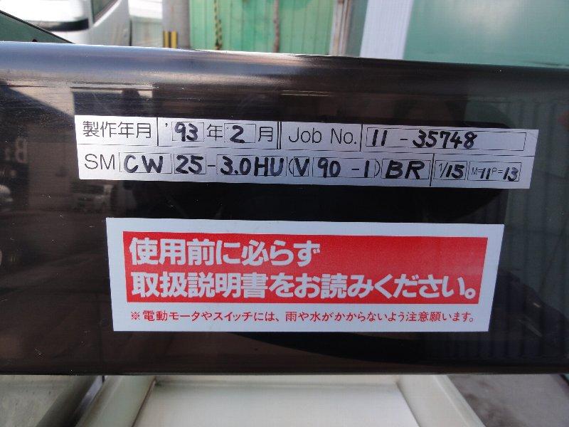 IT-02434-7
