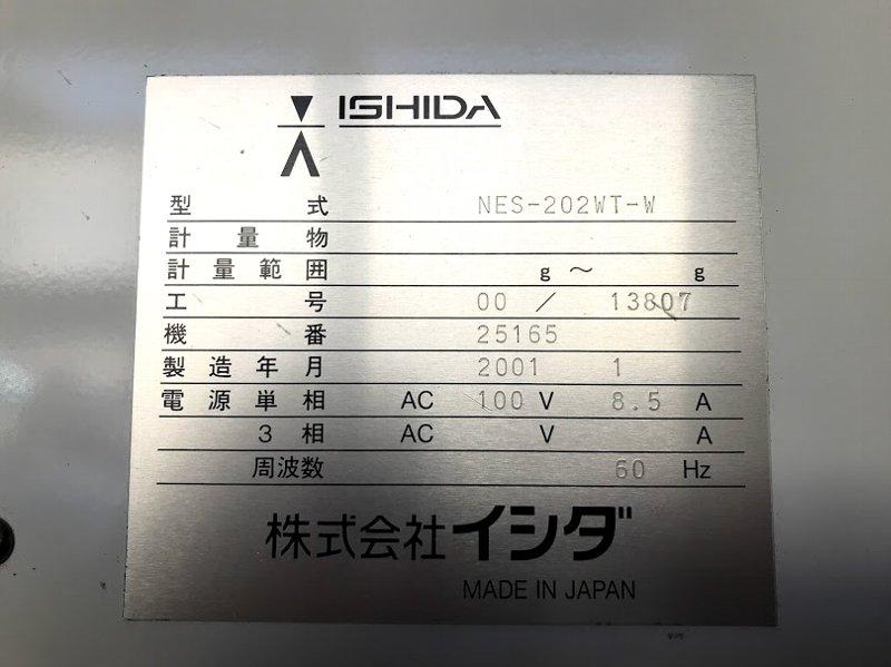 IT-02435-8