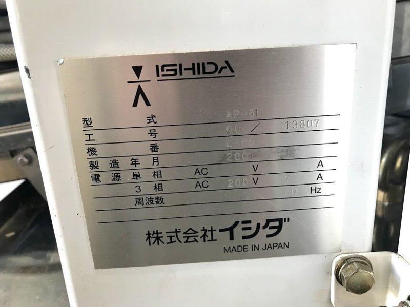 IT-02435-9