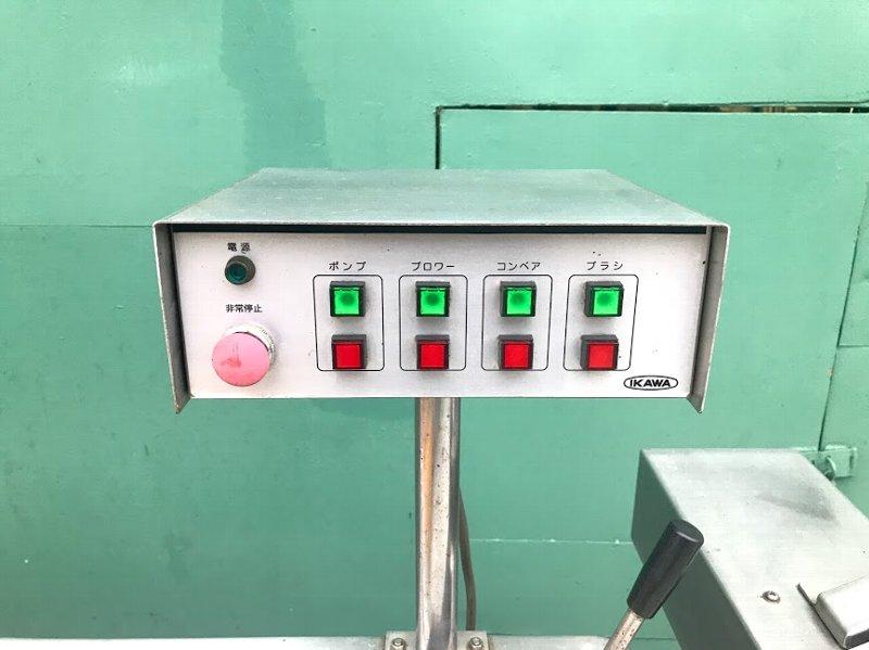 IT-02436-8