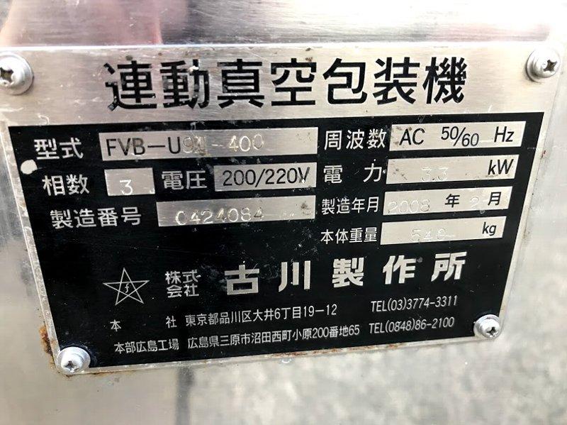 IT-02438-8