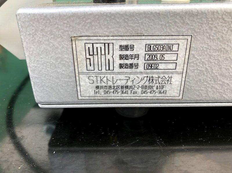 IT-02445-7
