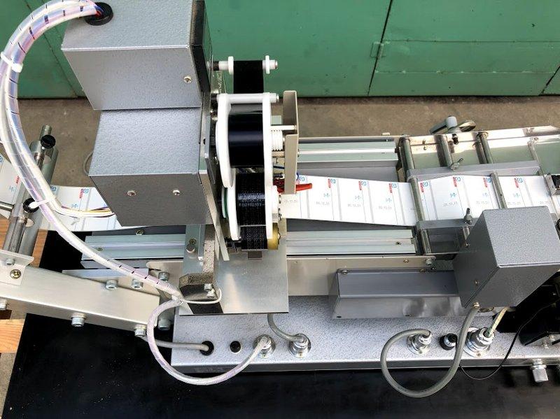 IT-02445-8