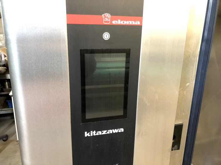 IT-02447-3