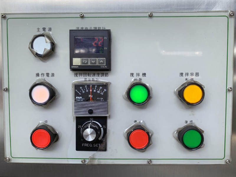 IT-02452-7