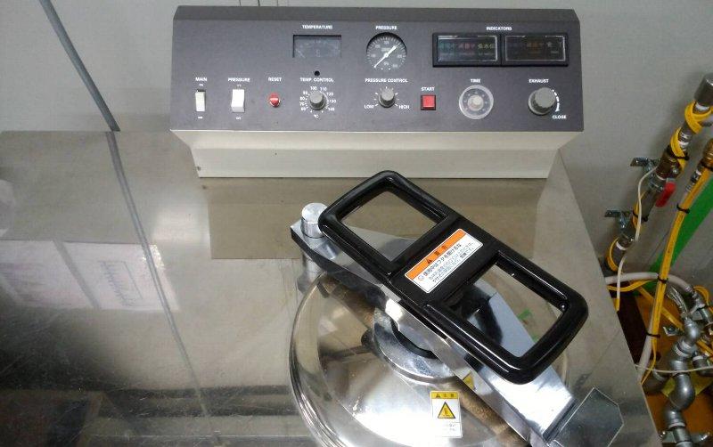 IT-02455-2
