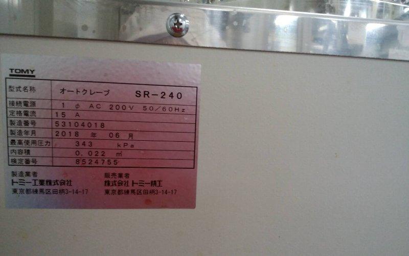 IT-02455-5