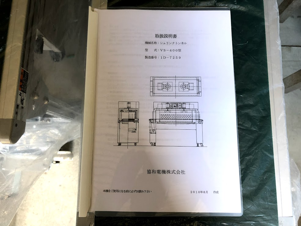 IT-02456-8