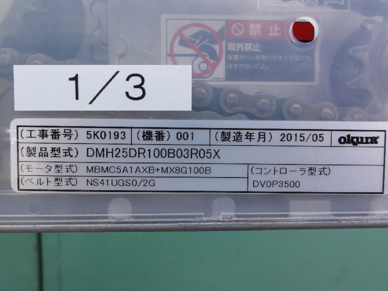 IT-02458-2