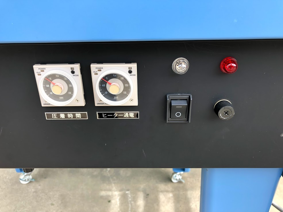 IT-02461-7