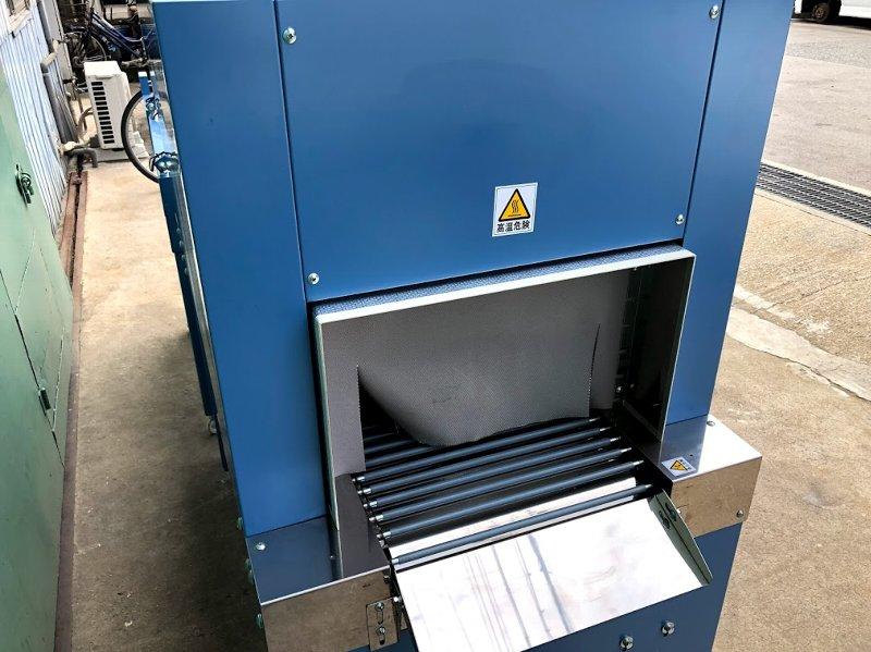 IT-02464-5