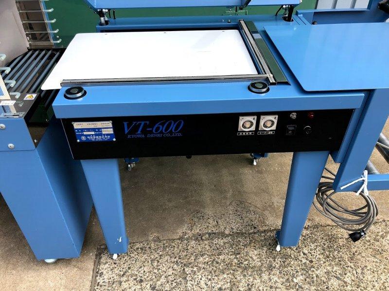 IT-02464-6