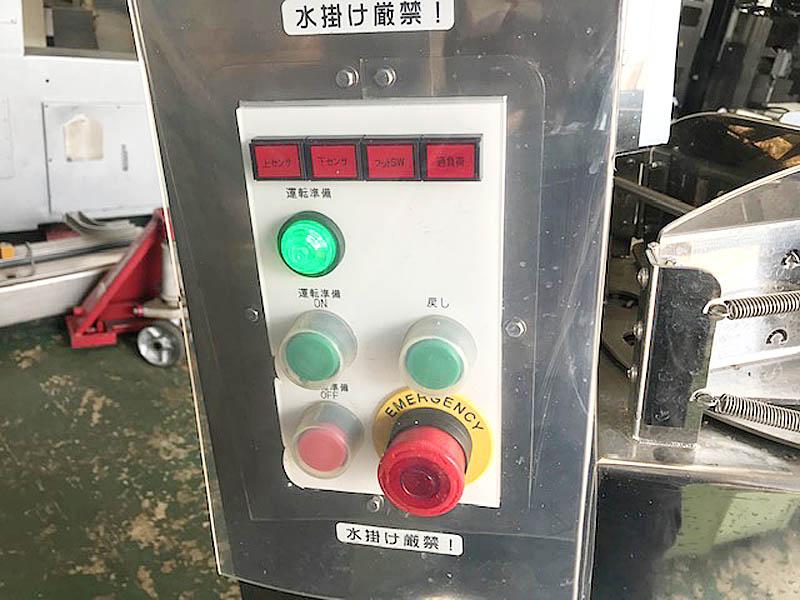 IT-02470-1