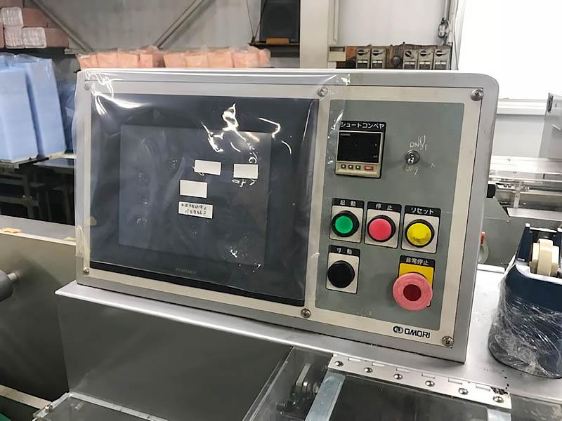 IT-02472-2