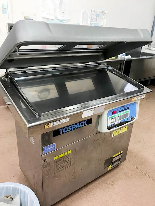 IT-02475-0