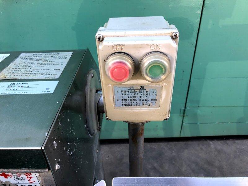 IT-02478-4