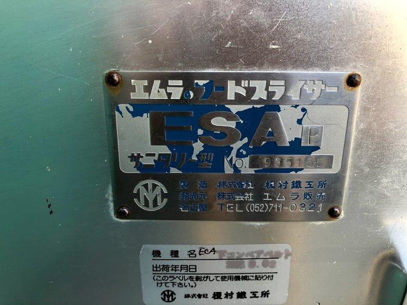 IT-02478-6