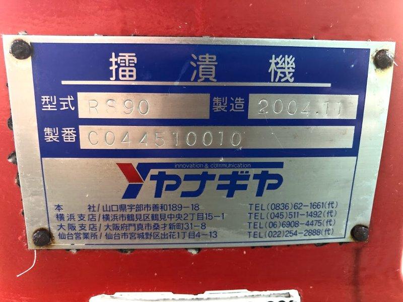 IT-02479-8