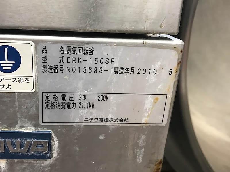 IT-02485-1