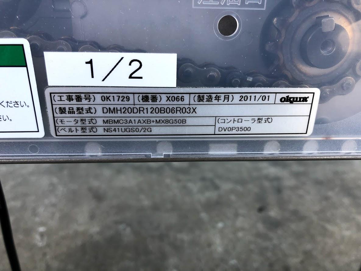 IT-02487-3