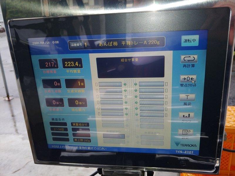 IT-02488-1