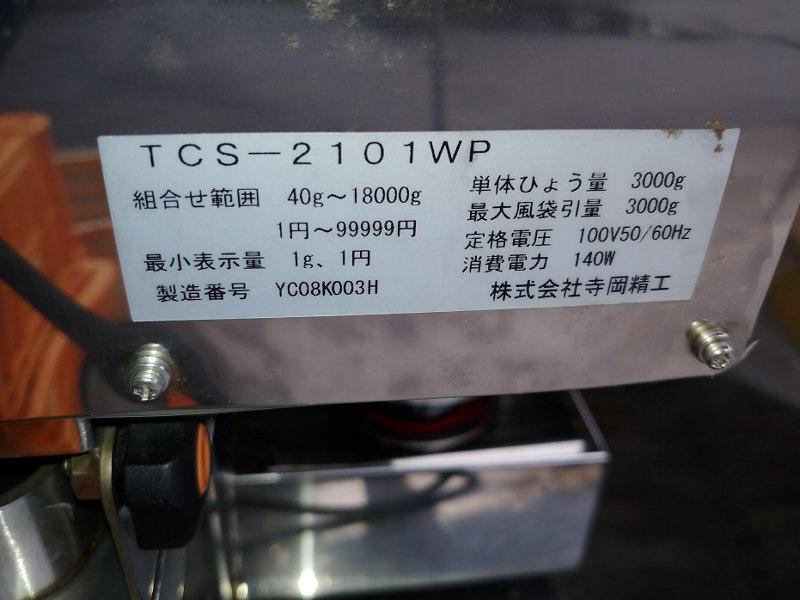 IT-02488-4
